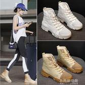 高幫鞋女嘻哈街舞網紅女鞋子潮小白帆布鞋運動休閒馬丁靴『小宅妮時尚』