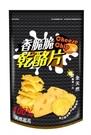 [和旌] 香脆脆乾酪片 (原味) 45g...