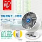 日本 IRIS 愛麗思 C18T 遙控定...