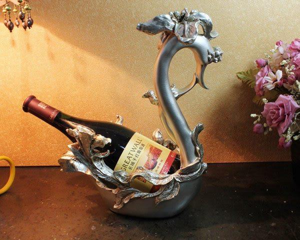 雙天鵝樹脂紅酒架