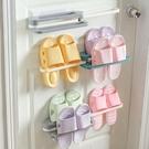 可摺疊拖鞋架浴室衛生間收納神器