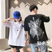 情侶T恤 短袖t恤女網紅港風ins2019韓版寬鬆原宿bf怪味百搭情侶裝上衣服女 4色M-XL
