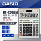 CASIO 卡西歐 手錶專賣店 DF-1...