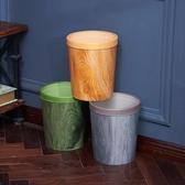 垃圾桶 木紋客廳廚房衛生間紙簍塑料帶壓圈無蓋大號
