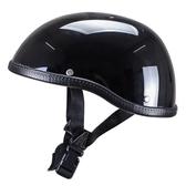 復古摩托車電動車 復古半盔 瓜瓢頭盔 夏季盔 西瓜瓢 機車盔