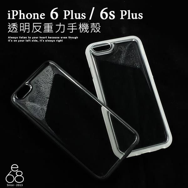 E68精品館 透明 反重力 iPhone 6 Plus  6s Plus 奈米殼 奈米吸附 膠滴手機殼 保護套