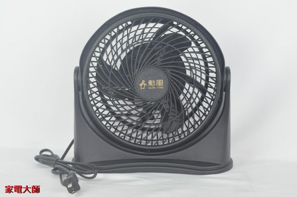 家電大師 SUPA FINE勳風 9吋 空調循環扇 HF-7628(同HF-7638) 【全新 保固一年】