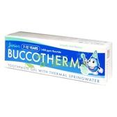法國 Buccotherm 健口泉 7-12歲兒童潔淨牙膏-葉綠素淡薄荷口味 50ml/條◆德瑞健康家◆