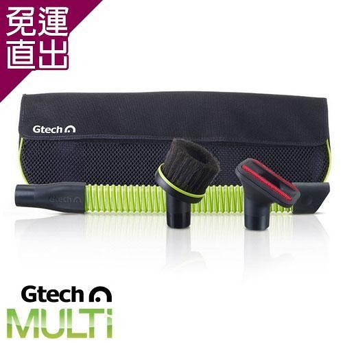 英國 Gtech Multi 原廠專用 汽車套件組 (吸頭+收納袋)【免運直出】