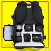 相機包 單反攝影包國家後背多功能大容量防水地理相機包佳能旅行背包  晶彩生活
