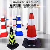 橡膠反光路錐方圓錐雪糕桶路障隔離墩警示柱 cf