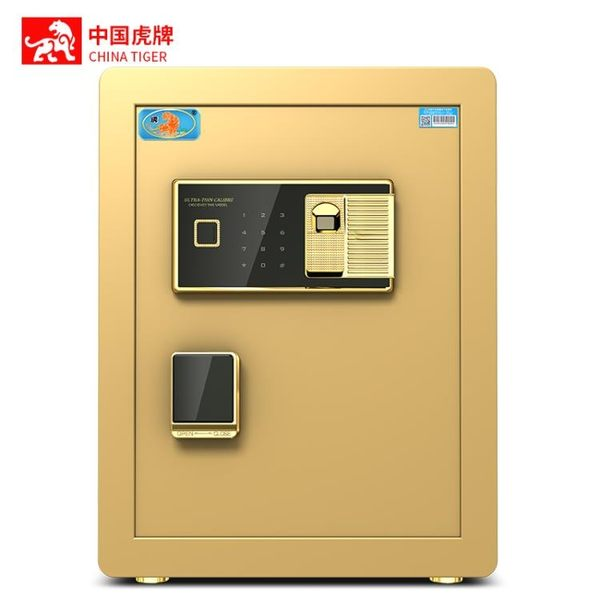聖誕節交換禮物-保險櫃家用小型辦公指紋保險箱防盜全鋼智能保管箱RM