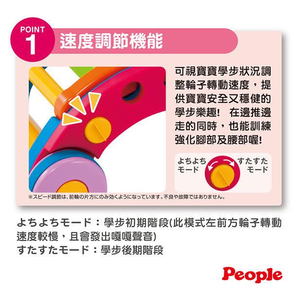 *美馨兒*日本 People -新折疊式簡易學步車 1552元