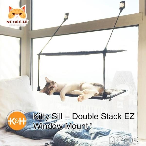 吊床吸盤式貓床掛窩窗臺貓墊四季貓窩貓爬架貓用品 ATF 極有家