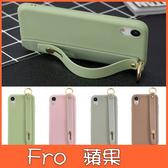 蘋果 XR XS i8 Plus XS MAX iX i7 Plus I6S+ 莫蘭迪手繩款 手機殼 軟殼 手帶 支架 可掛繩 保護殼
