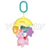 Rody 布質雨傘掛件組-粉色