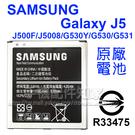 【EB-BG530BBT】SAMSUNG...