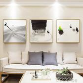 油畫 客廳裝飾畫掛畫沙發背景墻現代簡約三聯壁畫油畫水墨畫 coco衣巷