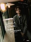 (二手書)Prince Start:邱勝翊的10957個日子
