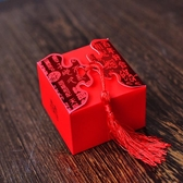 結婚婚禮婚慶創意喜糖盒子袋禮盒浪漫中國風糖盒糖果盒回禮新款盒
