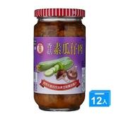 金蘭香菇素瓜仔肉370g*12【愛買】