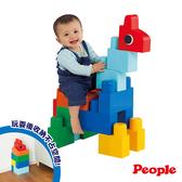 People 全身體感大積木-乘坐遊戲組合