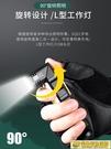 工作燈 沃爾森led機床工作燈修車磁吸手電筒汽修維修燈強光超亮充電便攜 向日葵