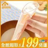 ✤宜家✤烘焙工具 酵母專用量杯 帶封口夾