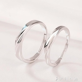 純銀戒指男女情侶一對抖音飾品日韓簡約學生對戒鑚戒開口結婚刻字 伊鞋
