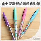 【東京正宗】  日本 迪士尼 動畫電影系列 場景風 超質感 精美 自動鉛筆 自動筆 共4款