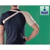 【福健佳健康生活館】OPPO 肩部固定護套 -4072