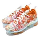 【五折特賣】Nike 慢跑鞋 Wmns Air Vapormax Plus QS 橘 藍 女鞋 全氣墊 運動鞋 【ACS】 CD7009-300