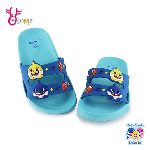 Baby Shark鯊魚寶寶 中童 防水拖鞋 台灣製MIT 正版授權 I5581#藍色◆OSOME奧森鞋業