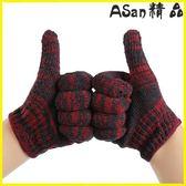 勞保手套-勞保60雙加厚耐磨棉紗勞動手套防滑手套-艾尚精品 艾尚精品