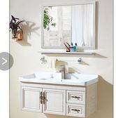 太空鋁衛浴浴室櫃組合洗漱台衛生間洗臉盆池簡約現代洗手盆櫃面盆  igo 『米菲良品』