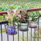 3個裝 陽臺花架懸掛式綠蘿吊蘭花盆架掛架護欄鐵藝架子【时尚大衣櫥】