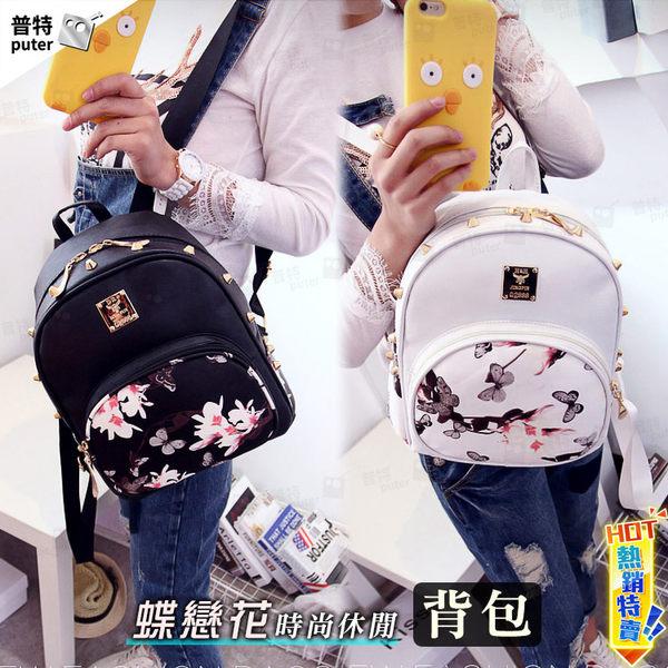 【OD0228】蝶戀花女士PU皮背包 手提單肩雙肩三用包 蝴蝶水仙花時尚休閒防水書包零錢包騎行包