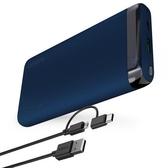 【Omars】USB Type-C(PD) + QC 3.0 快充行動電源 藍色