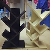 書架 創意樹形書架桌面置物架報刊架學生兒童小書架簡易床頭柜收納書架