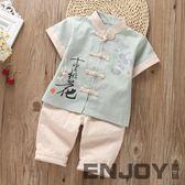 兒童民族風棉麻短袖唐裝套裝 男童古裝演出服