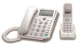 ^聖家^WONDER旺德2.4G高頻數位無線子母機~白 WT-D01【全館刷卡分期+免運費】