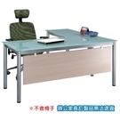 TSB烤銀圓柱腳 辦公桌 TSB-160MG 主桌 + TSB-90MG 側桌 10m/m強化霧玻 /組