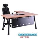 高級 辦公桌 A9B-160S 主桌 + A9B-90S 側桌 水波紋 /組