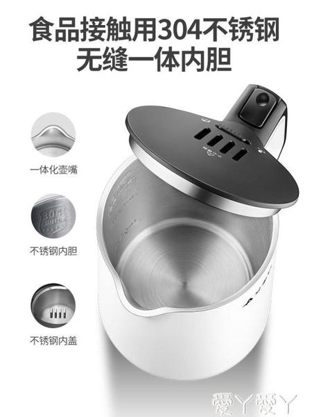電熱水壺艾美特電熱水壺家用304不銹鋼燒水壺自動斷電大容量電水壺熱水壺220v新品