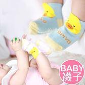 秋季新款童襪 男女童舒適棉襪 可愛小鴨子 卡通小短襪