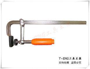 300×80mm鍍鉻F夾快速木工裝修夾子