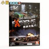 《車神大亂鬥 GAS GUZZLERS EXTREME》英文版~新品上市,超值價,全館滿600免運