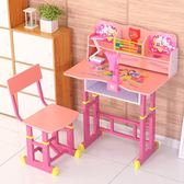 學習桌兒童書桌小學生簡約寫字桌椅套裝家用課桌書櫃組合男孩女孩  全館免運 IGO