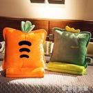辦公室抱枕被子兩用靠枕車內靠墊毛毯子午睡枕頭夏涼被三合一神器 金牛賀歲