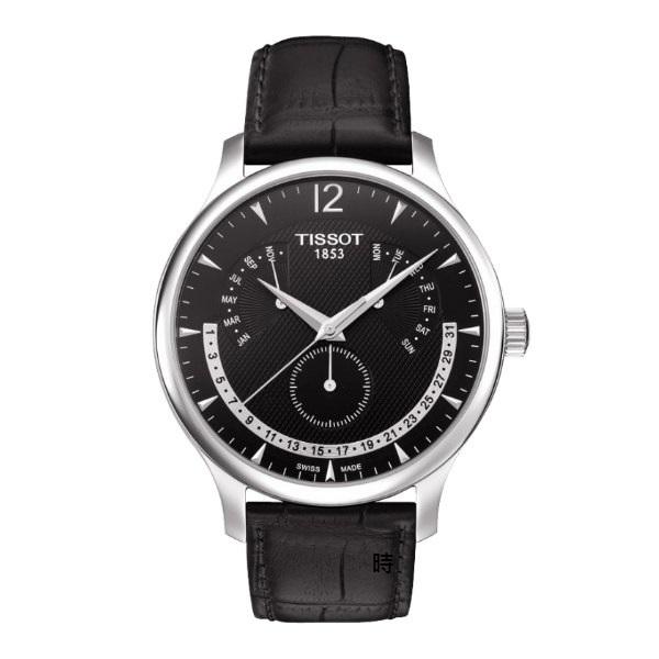 TISSOT 天梭/TRADITION 逆跳萬年曆 石英錶 (T0636371605700) 禮物/42mm